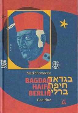 בגדד חיפה ברלין