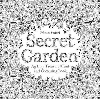 הגן הסודי